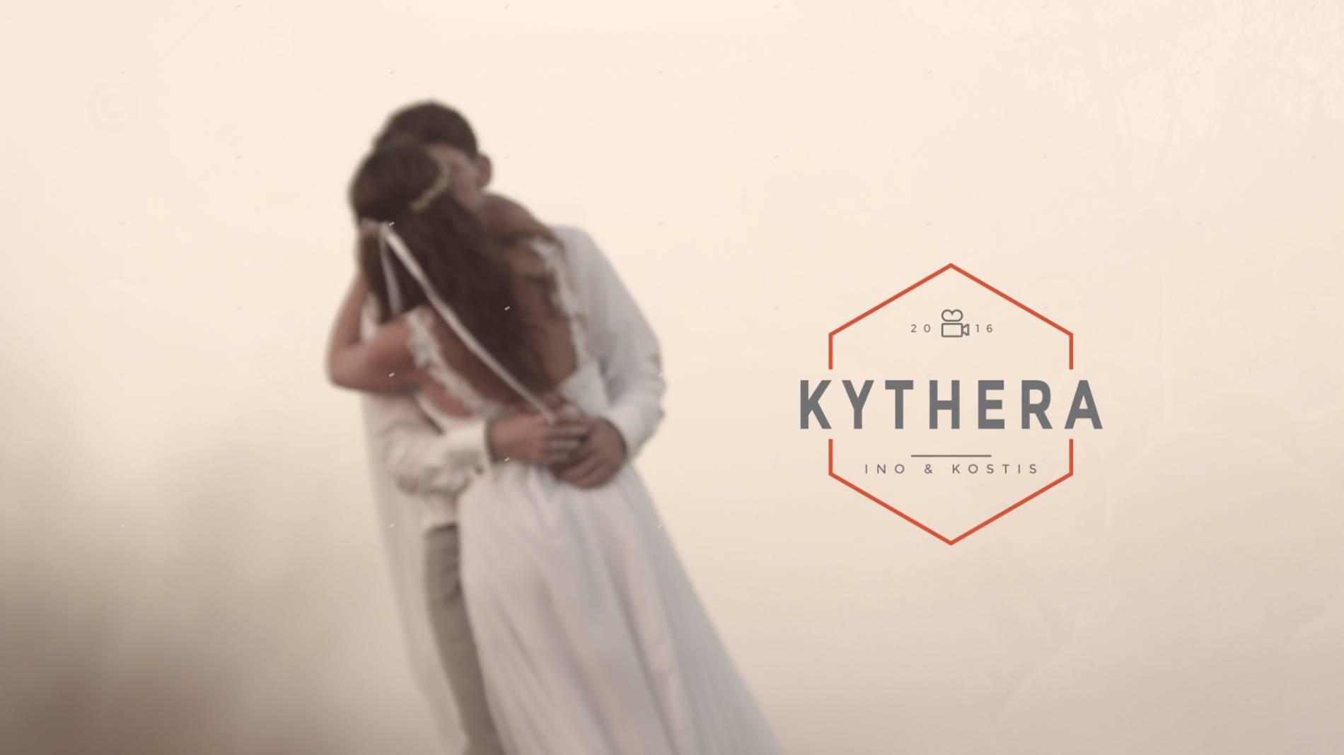 κινηματογράφηση γάμου στα Κύθηρα | wedding cinematography trailer