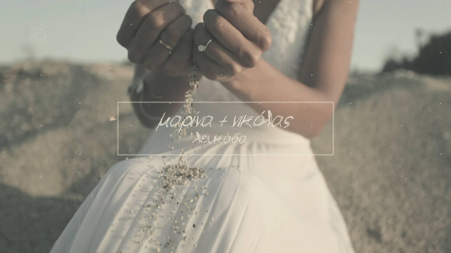 βίντεο γάμου στη Λευκάδα | unique wedding teaser trailer