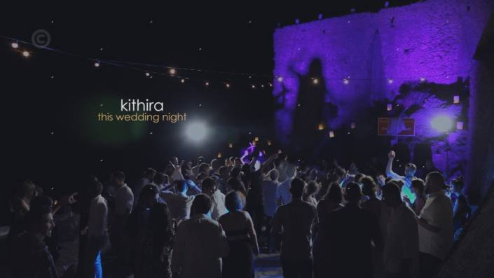 πάρτυ γάμου στα Κύθηρα | Video of an amazing wedding party in Kythira, in kapsali aquadeck!