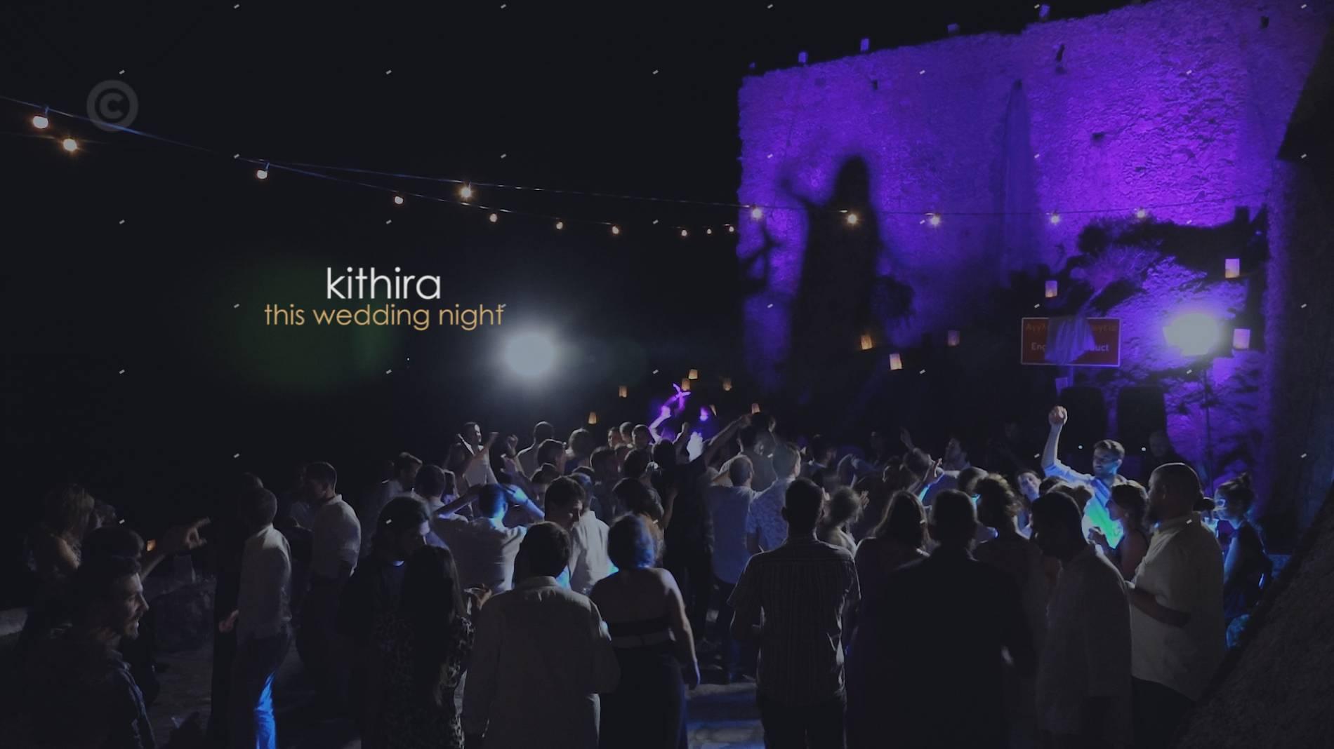 πάρτυ γάμου στα Κύθηρα | Video of an amazing wedding party in Kythira, in kapsali aquadeck!