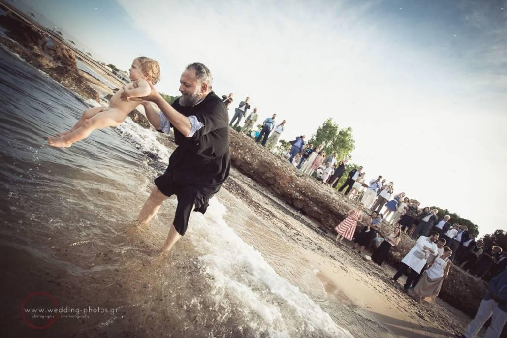 βάφτιση μέσα στη θάλασσα, νέα μάκρη