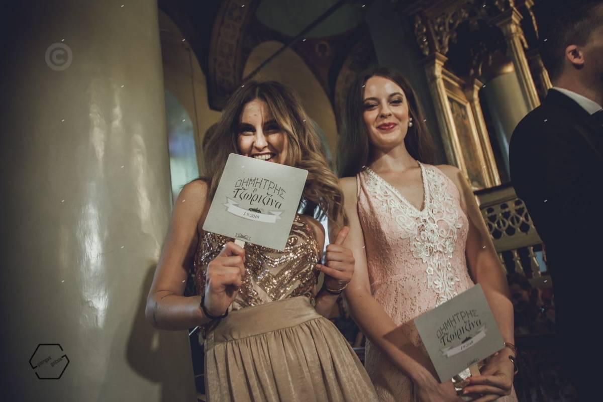 wedding quests