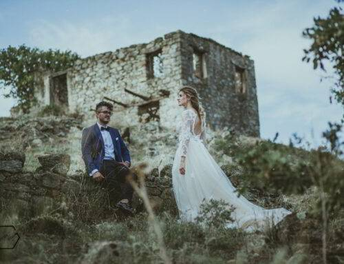 """the """"mysterious"""" marriage in central Greece"""