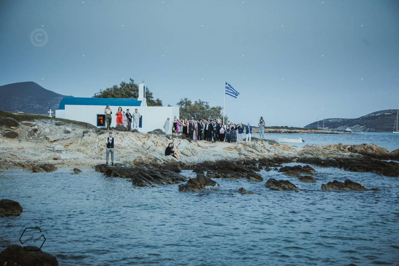 Αγιος γεώργιος αντίπαρος γάμος | antiparos wedding