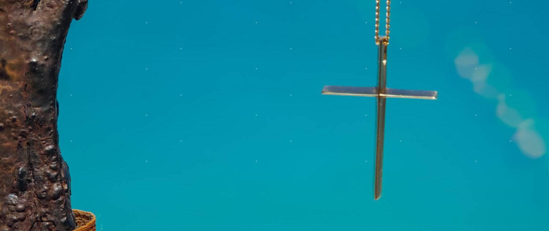 βαπτιστικός σταυρός
