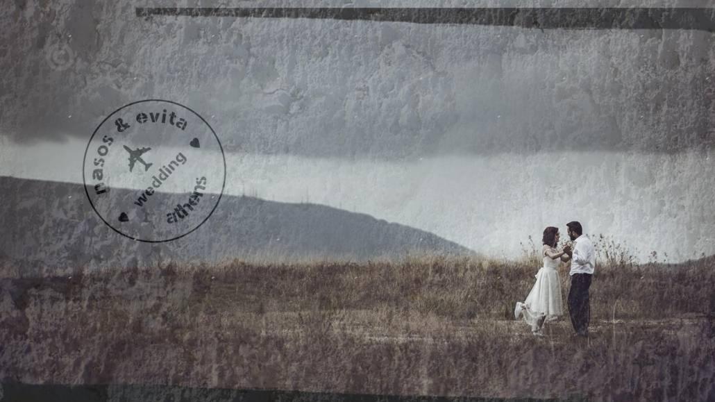 wedding video in Athens   κινηματογράφηση γάμου Αθήνα