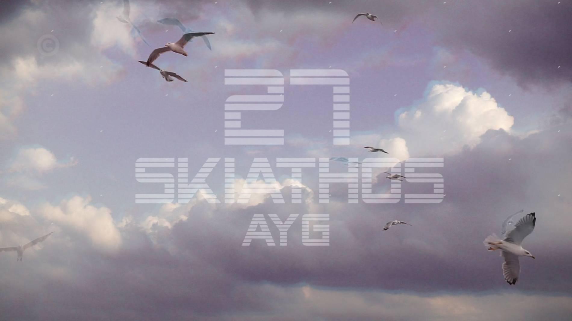 skiathos video cover